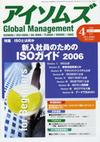 180405isoms_200604