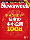 2007cover071114