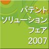 191128link_banner02_2