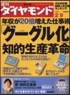 20080203209