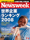 20080709newsweekcover080709