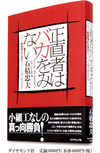 20080908book