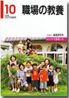 20081010kyoyo