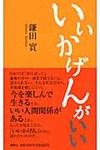 20081118