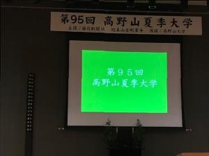 2019080202