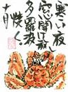 S181007hagaki001_1