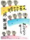 S181007hagaki002