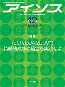 S20100429