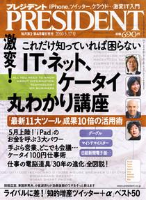 20100517