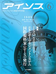 201007096