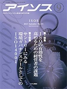 S20100807