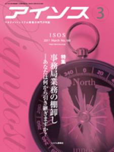 201102113