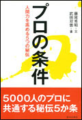 20110630