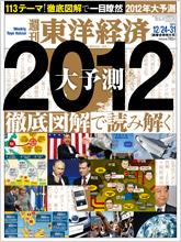201112192012