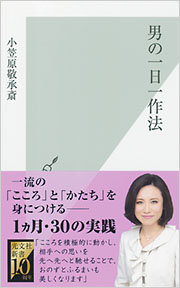 20120215