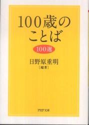 20120305100100