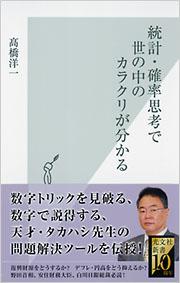 20120415