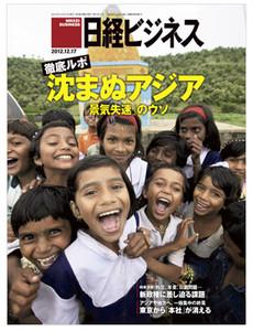 20121217hyoshi