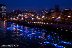 20130707osakaamanogawa_2