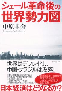 20130716