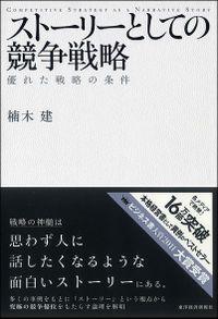 20131008_2