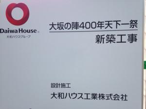 20140902_3_4