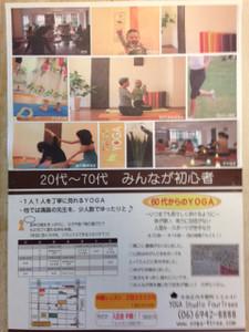 20140906_3