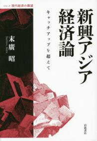 20141005