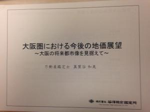 20141015_2