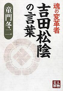 20150401_2