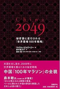 20151025china_2049