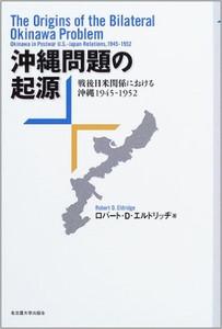 20151103
