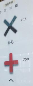 20151105_1