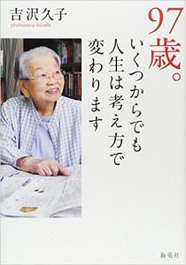 20151125_2