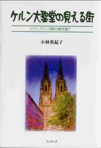 20160512_3