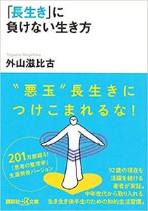 20170526