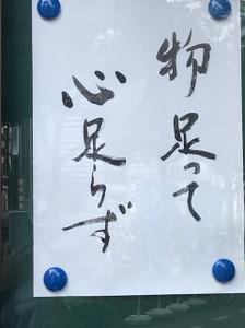 2017071128