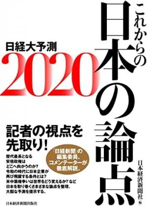 201911052020