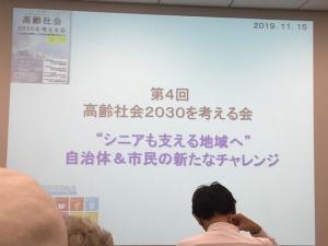 2019111537