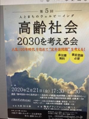 2020022107