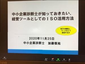 2020100821